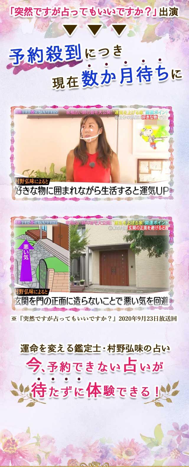 村野弘味 image1