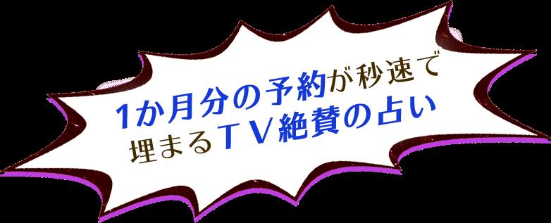 村野弘味 image2